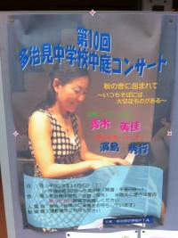 mika+045_convert_20111108010210